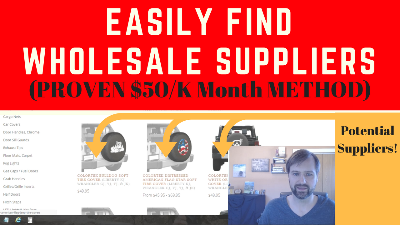 How to Find Wholesale Suppliers and Manufacturers for Amazon FBA